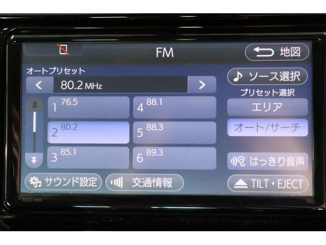250G 新品WROKエモーション19AW/新品タイヤ/新品フルタップ式TEIN車高調/新品カラーアイヘッドライト/ETC/クルコン/バックカメラ/Bluetooth(63枚目)