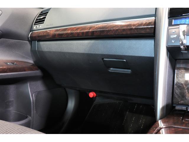 250G 新品WROKエモーション19AW/新品タイヤ/新品フルタップ式TEIN車高調/新品カラーアイヘッドライト/ETC/クルコン/バックカメラ/Bluetooth(68枚目)