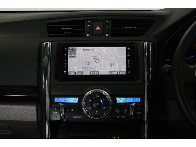 250G リラックスセレ・ブラックレザーリミテッド G's仕様/新WORKマイスター19AW/社外車高調/シーケンシャルスモークテールランプ/黒革シート/シートヒーター/Bluetoothオーディオ/バックカメラ/ETC/パワーシート(22枚目)
