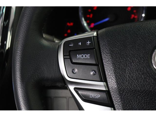 250G リラックスセレ・ブラックレザーリミテッド G's仕様/新WORKマイスター19AW/社外車高調/シーケンシャルスモークテールランプ/黒革シート/シートヒーター/Bluetoothオーディオ/バックカメラ/ETC/パワーシート(26枚目)
