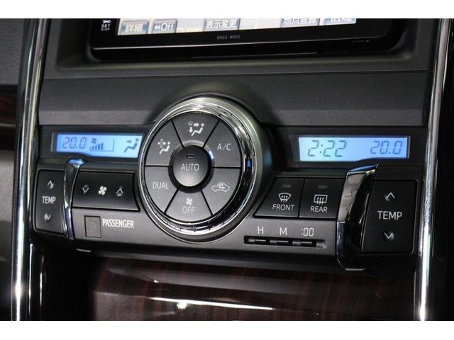 250G リラックスセレ・ブラックレザーリミテッド G's仕様/新WORKマイスター19AW/社外車高調/シーケンシャルスモークテールランプ/黒革シート/シートヒーター/Bluetoothオーディオ/バックカメラ/ETC/パワーシート(29枚目)