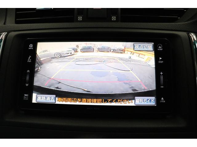 250G リラックスセレ・ブラックレザーリミテッド G's仕様/新WORKマイスター19AW/社外車高調/シーケンシャルスモークテールランプ/黒革シート/シートヒーター/Bluetoothオーディオ/バックカメラ/ETC/パワーシート(32枚目)