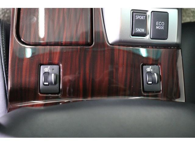 250G リラックスセレ・ブラックレザーリミテッド G's仕様/新WORKマイスター19AW/社外車高調/シーケンシャルスモークテールランプ/黒革シート/シートヒーター/Bluetoothオーディオ/バックカメラ/ETC/パワーシート(36枚目)