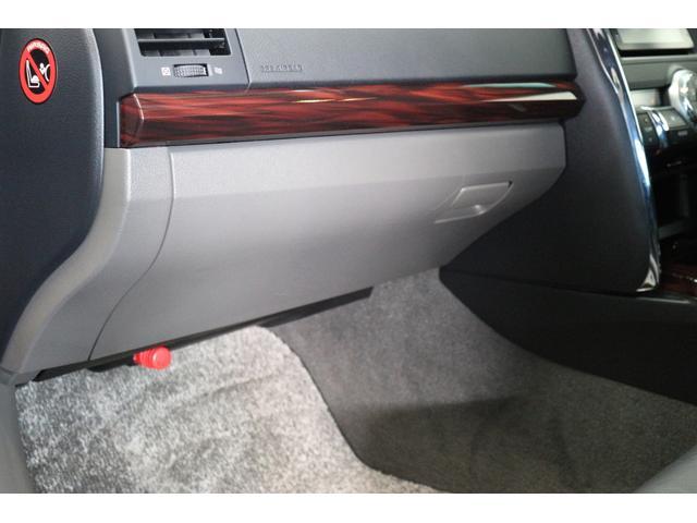 250G リラックスセレ・ブラックレザーリミテッド G's仕様/新WORKマイスター19AW/社外車高調/シーケンシャルスモークテールランプ/黒革シート/シートヒーター/Bluetoothオーディオ/バックカメラ/ETC/パワーシート(39枚目)