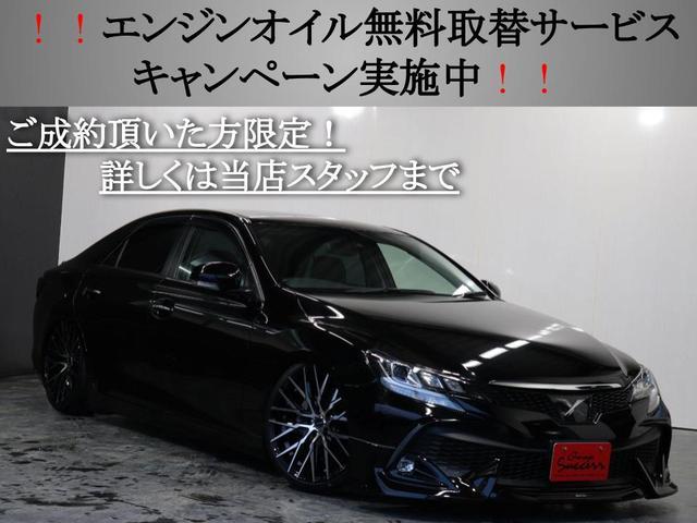 250S モデリスタエアロ/AMEシュタイナーCVX19AW/TEIN車高調/シーケンシャルスモークテールランプ/黒革シート/シートヒート/パドルシフト/クルーズコントロール/Bluetooth/地デジ/ETC(4枚目)