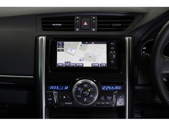 250S モデリスタエアロ/AMEシュタイナーCVX19AW/TEIN車高調/シーケンシャルスモークテールランプ/黒革シート/シートヒート/パドルシフト/クルーズコントロール/Bluetooth/地デジ/ETC(22枚目)