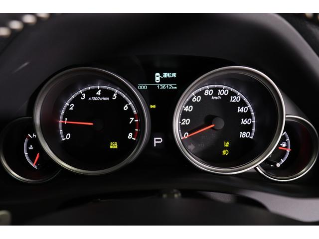 250S モデリスタエアロ/AMEシュタイナーCVX19AW/TEIN車高調/シーケンシャルスモークテールランプ/黒革シート/シートヒート/パドルシフト/クルーズコントロール/Bluetooth/地デジ/ETC(25枚目)