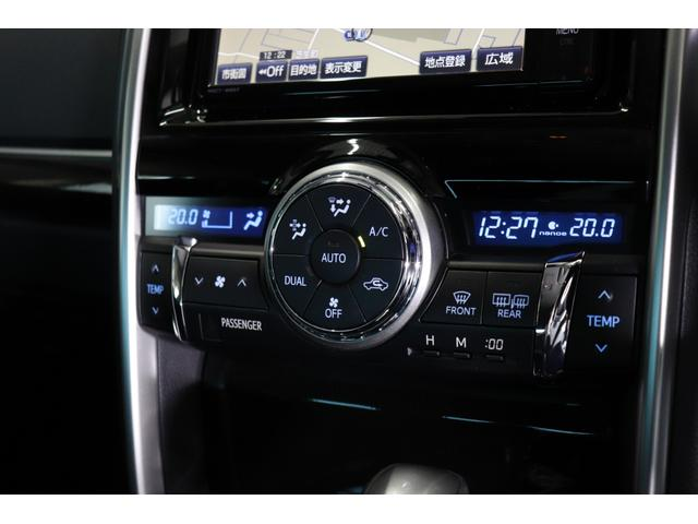 250S モデリスタエアロ/AMEシュタイナーCVX19AW/TEIN車高調/シーケンシャルスモークテールランプ/黒革シート/シートヒート/パドルシフト/クルーズコントロール/Bluetooth/地デジ/ETC(33枚目)