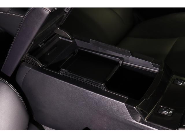 250S モデリスタエアロ/AMEシュタイナーCVX19AW/TEIN車高調/シーケンシャルスモークテールランプ/黒革シート/シートヒート/パドルシフト/クルーズコントロール/Bluetooth/地デジ/ETC(38枚目)