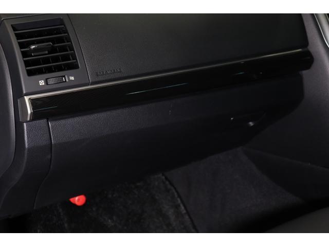 250S モデリスタエアロ/AMEシュタイナーCVX19AW/TEIN車高調/シーケンシャルスモークテールランプ/黒革シート/シートヒート/パドルシフト/クルーズコントロール/Bluetooth/地デジ/ETC(39枚目)