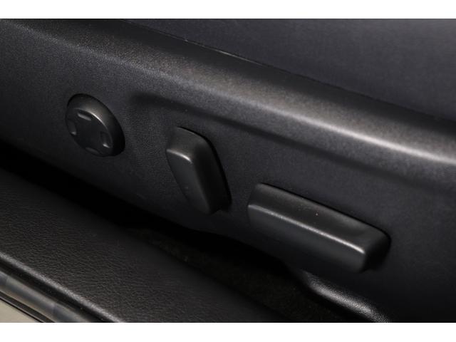 250S モデリスタエアロ/AMEシュタイナーCVX19AW/TEIN車高調/シーケンシャルスモークテールランプ/黒革シート/シートヒート/パドルシフト/クルーズコントロール/Bluetooth/地デジ/ETC(64枚目)