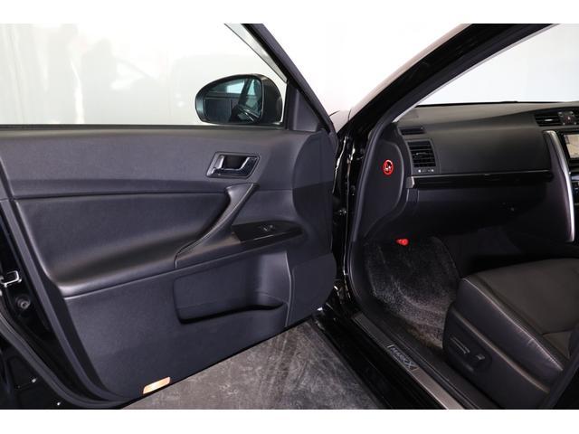 250S モデリスタエアロ/AMEシュタイナーCVX19AW/TEIN車高調/シーケンシャルスモークテールランプ/黒革シート/シートヒート/パドルシフト/クルーズコントロール/Bluetooth/地デジ/ETC(66枚目)
