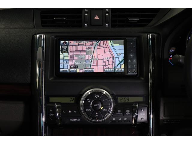 250G リラックスセレクション サンルーフ/G's仕様/新品アネーロ19AW/新品TEIN車高調/シーケンシャルヘッドライト/OP付きスモークテールランプ/Bluetoothオーディオ/地デジ/ETC/パワーシート/バックカメラ(22枚目)