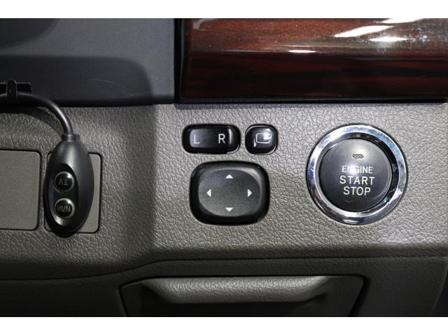 250G リラックスセレクション サンルーフ/G's仕様/新品アネーロ19AW/新品TEIN車高調/シーケンシャルヘッドライト/OP付きスモークテールランプ/Bluetoothオーディオ/地デジ/ETC/パワーシート/バックカメラ(26枚目)