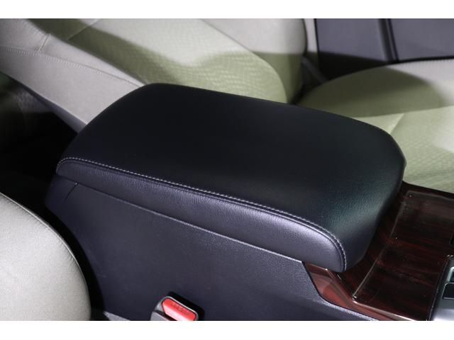 250G リラックスセレクション サンルーフ/G's仕様/新品アネーロ19AW/新品TEIN車高調/シーケンシャルヘッドライト/OP付きスモークテールランプ/Bluetoothオーディオ/地デジ/ETC/パワーシート/バックカメラ(35枚目)