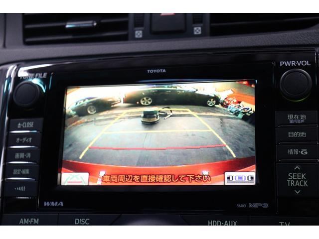 250G リラックスセレクション G's仕様/新品WORKシュバート19AW/新品TEIN車高調/BRASH三眼ヘッドライト/シーケンシャルスモークテールランプ/ETC/バックカメラ/エアコンパネル打ち替え/(30枚目)