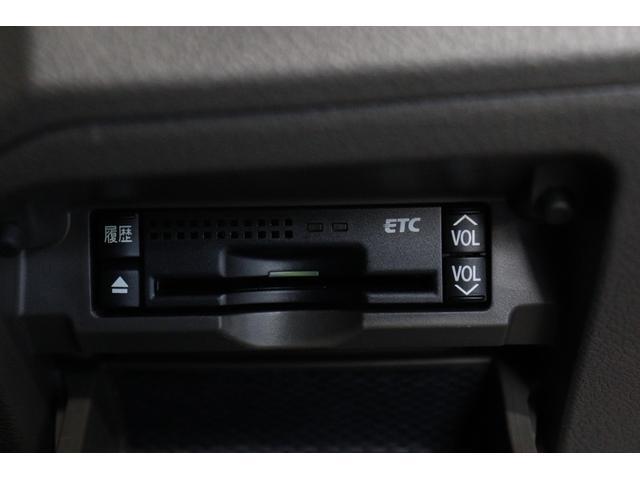 250G リラックスセレクション G's仕様/新品WORKシュバート19AW/新品TEIN車高調/BRASH三眼ヘッドライト/シーケンシャルスモークテールランプ/ETC/バックカメラ/エアコンパネル打ち替え/(33枚目)