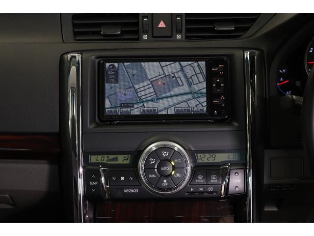 250G リラックスセレクション BRASHフルエアロ/BRASHグリル/新品WORKシュヴァートSG1 19AW/新品TEIN車高調/BRASH三眼ヘッドライト/シーケンシャルスモークテール/Bluetooth/バックカメラ/ETC(22枚目)