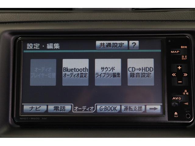 250G リラックスセレクション BRASHフルエアロ/BRASHグリル/新品WORKシュヴァートSG1 19AW/新品TEIN車高調/BRASH三眼ヘッドライト/シーケンシャルスモークテール/Bluetooth/バックカメラ/ETC(32枚目)