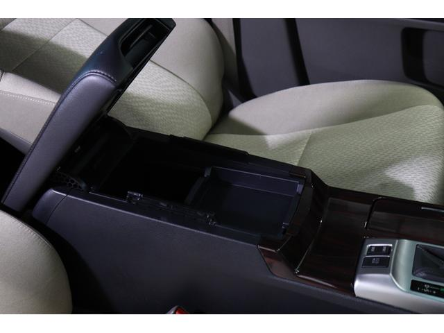 250G リラックスセレクション BRASHフルエアロ/BRASHグリル/新品WORKシュヴァートSG1 19AW/新品TEIN車高調/BRASH三眼ヘッドライト/シーケンシャルスモークテール/Bluetooth/バックカメラ/ETC(37枚目)