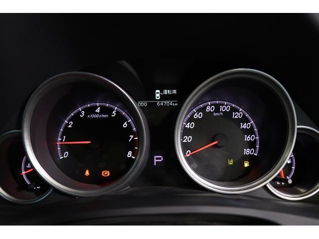 250S フルモデリスタエアロ/新品WORKランベックLM7 19AW/新品TEIN車高調/シーケンシャルスモークテール/バックカメラ/アルパイン8インチナビ/クルコン/パドルシフト/シートヒーター/ETC(25枚目)