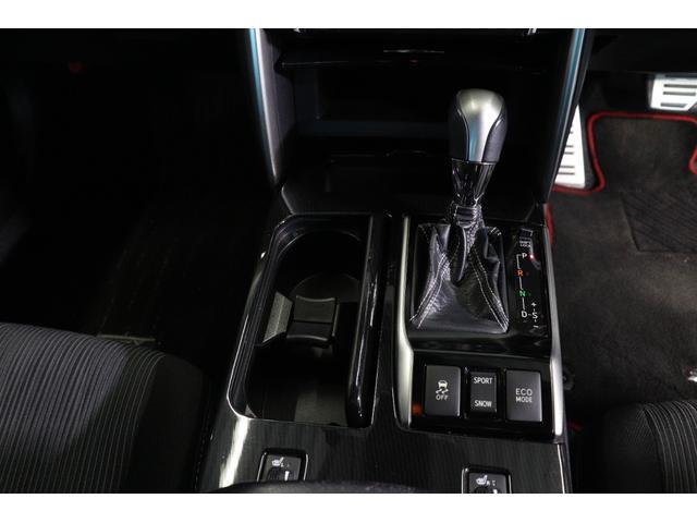 250S フルモデリスタエアロ/新品WORKランベックLM7 19AW/新品TEIN車高調/シーケンシャルスモークテール/バックカメラ/アルパイン8インチナビ/クルコン/パドルシフト/シートヒーター/ETC(36枚目)