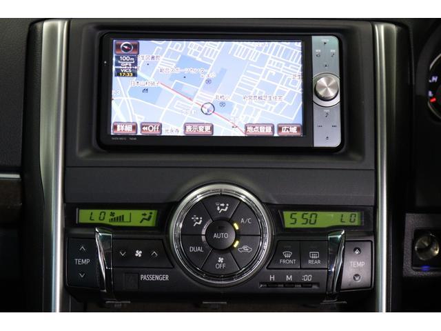 250G サンルーフ/BRASHエアロ/リアG's仕様/新品AMEシュタイナー19AW/新品TEIN車高調/OP付きBRASH三眼ヘッドライト/シーケンシャルスモークテール/Bluetooth/バックカメラ(22枚目)