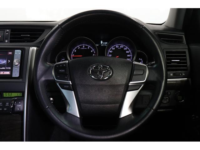 250G サンルーフ/BRASHエアロ/リアG's仕様/新品AMEシュタイナー19AW/新品TEIN車高調/OP付きBRASH三眼ヘッドライト/シーケンシャルスモークテール/Bluetooth/バックカメラ(24枚目)
