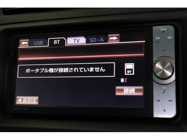 250G サンルーフ/BRASHエアロ/リアG's仕様/新品AMEシュタイナー19AW/新品TEIN車高調/OP付きBRASH三眼ヘッドライト/シーケンシャルスモークテール/Bluetooth/バックカメラ(32枚目)