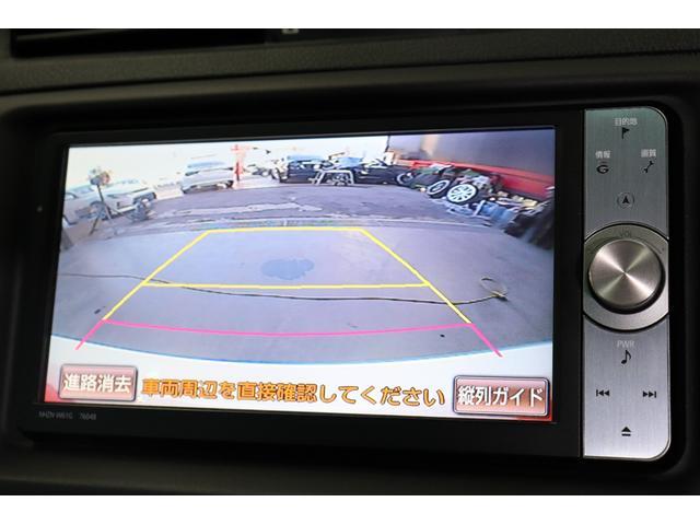 250G サンルーフ/BRASHエアロ/リアG's仕様/新品AMEシュタイナー19AW/新品TEIN車高調/OP付きBRASH三眼ヘッドライト/シーケンシャルスモークテール/Bluetooth/バックカメラ(34枚目)