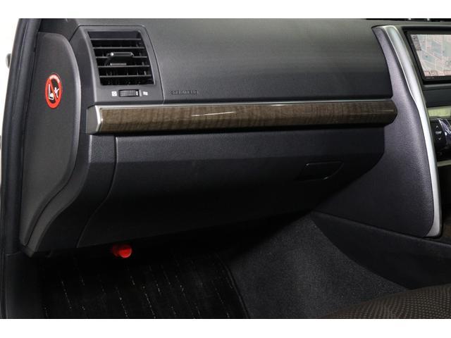 250G サンルーフ/BRASHエアロ/リアG's仕様/新品AMEシュタイナー19AW/新品TEIN車高調/OP付きBRASH三眼ヘッドライト/シーケンシャルスモークテール/Bluetooth/バックカメラ(39枚目)