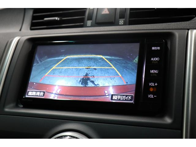 250G Sパッケージ G's仕様/新BRASH19AW/新TEIN車高調/OP付きBRASH三眼ヘッドライト/OP付きスモークテール/黒革シート/シートヒーター/パドルシフト/クルコン/Bカメラ/Bluetooth/ETC(34枚目)