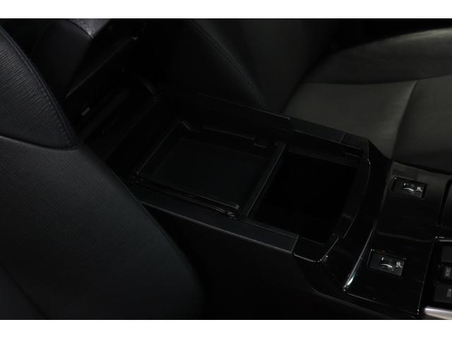 250G Sパッケージ G's仕様/新BRASH19AW/新TEIN車高調/OP付きBRASH三眼ヘッドライト/OP付きスモークテール/黒革シート/シートヒーター/パドルシフト/クルコン/Bカメラ/Bluetooth/ETC(38枚目)