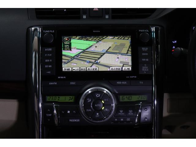 250G リラックスセレクション RDS仕様/モデリスタエアロ/リアG's仕様/新品シュパーヴ19AW/社外車高調/OP付きBRASH三眼ヘッドライト/OP付きレッドテール/シートカバー/バックカメラ/Bluetooth/パワーシート(22枚目)