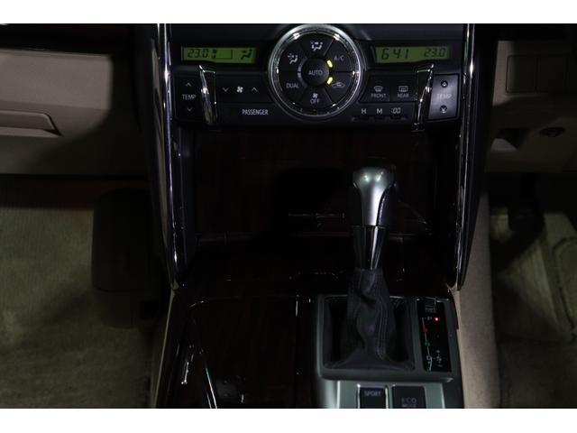 250G リラックスセレクション RDS仕様/モデリスタエアロ/リアG's仕様/新品シュパーヴ19AW/社外車高調/OP付きBRASH三眼ヘッドライト/OP付きレッドテール/シートカバー/バックカメラ/Bluetooth/パワーシート(23枚目)