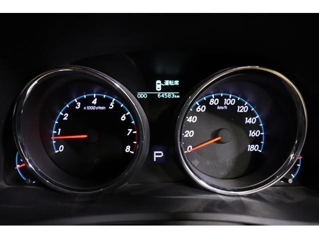 250G リラックスセレクション RDS仕様/モデリスタエアロ/リアG's仕様/新品シュパーヴ19AW/社外車高調/OP付きBRASH三眼ヘッドライト/OP付きレッドテール/シートカバー/バックカメラ/Bluetooth/パワーシート(25枚目)