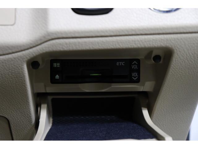 250G リラックスセレクション RDS仕様/モデリスタエアロ/リアG's仕様/新品シュパーヴ19AW/社外車高調/OP付きBRASH三眼ヘッドライト/OP付きレッドテール/シートカバー/バックカメラ/Bluetooth/パワーシート(29枚目)