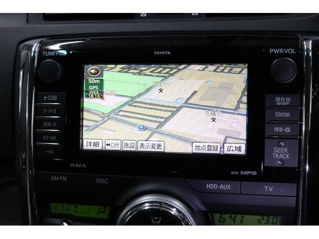250G リラックスセレクション RDS仕様/モデリスタエアロ/リアG's仕様/新品シュパーヴ19AW/社外車高調/OP付きBRASH三眼ヘッドライト/OP付きレッドテール/シートカバー/バックカメラ/Bluetooth/パワーシート(30枚目)