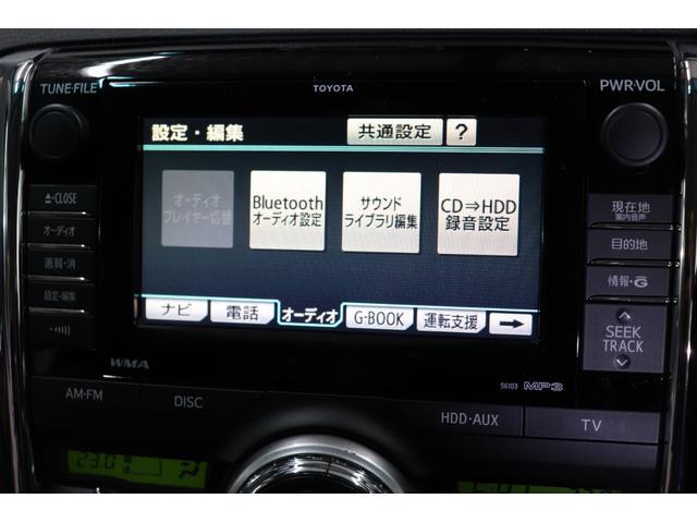 250G リラックスセレクション RDS仕様/モデリスタエアロ/リアG's仕様/新品シュパーヴ19AW/社外車高調/OP付きBRASH三眼ヘッドライト/OP付きレッドテール/シートカバー/バックカメラ/Bluetooth/パワーシート(32枚目)