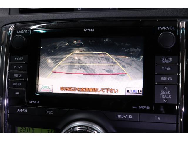 250G リラックスセレクション RDS仕様/モデリスタエアロ/リアG's仕様/新品シュパーヴ19AW/社外車高調/OP付きBRASH三眼ヘッドライト/OP付きレッドテール/シートカバー/バックカメラ/Bluetooth/パワーシート(33枚目)