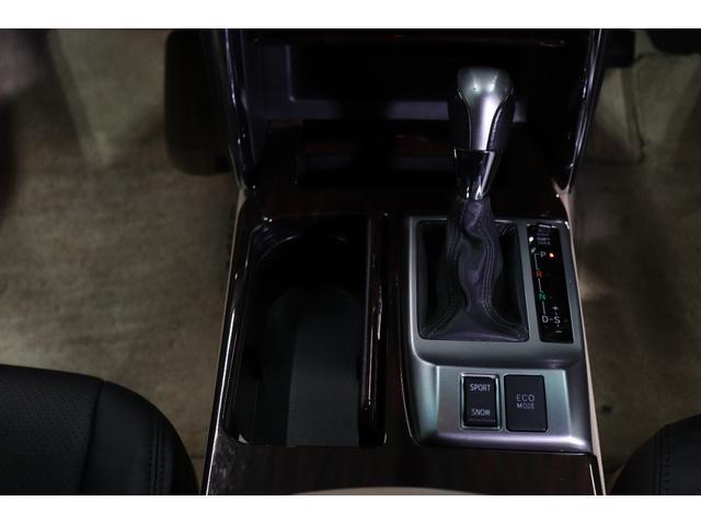 250G リラックスセレクション RDS仕様/モデリスタエアロ/リアG's仕様/新品シュパーヴ19AW/社外車高調/OP付きBRASH三眼ヘッドライト/OP付きレッドテール/シートカバー/バックカメラ/Bluetooth/パワーシート(35枚目)