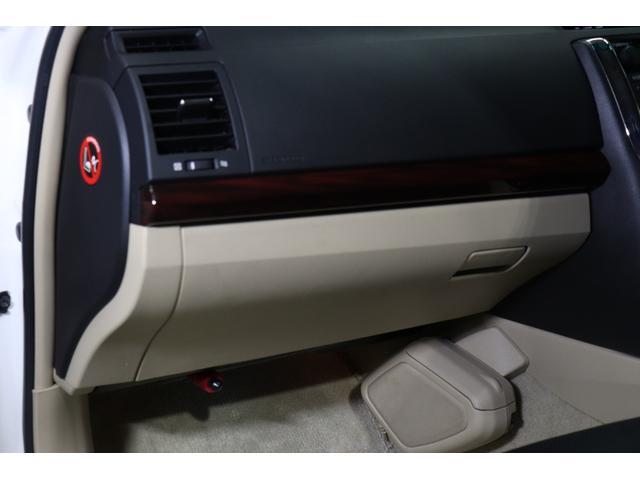 250G リラックスセレクション RDS仕様/モデリスタエアロ/リアG's仕様/新品シュパーヴ19AW/社外車高調/OP付きBRASH三眼ヘッドライト/OP付きレッドテール/シートカバー/バックカメラ/Bluetooth/パワーシート(39枚目)