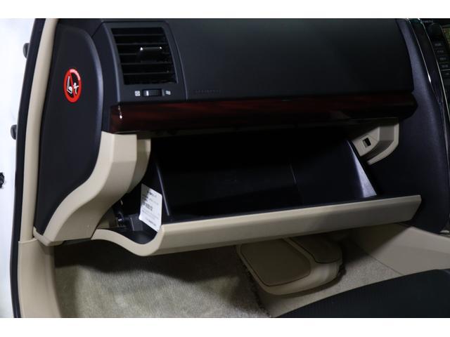 250G リラックスセレクション RDS仕様/モデリスタエアロ/リアG's仕様/新品シュパーヴ19AW/社外車高調/OP付きBRASH三眼ヘッドライト/OP付きレッドテール/シートカバー/バックカメラ/Bluetooth/パワーシート(40枚目)
