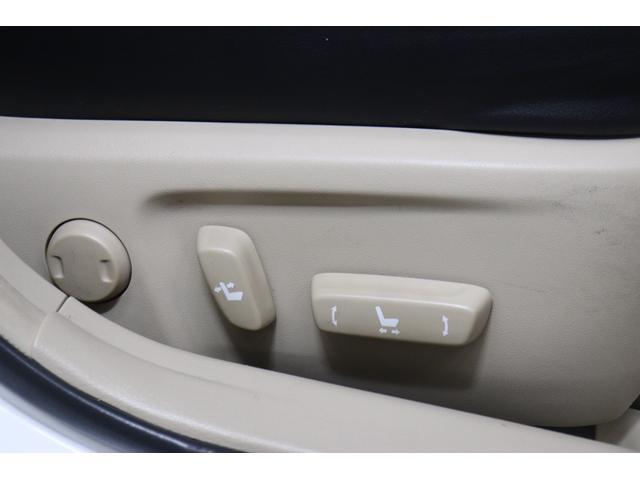 250G リラックスセレクション RDS仕様/モデリスタエアロ/リアG's仕様/新品シュパーヴ19AW/社外車高調/OP付きBRASH三眼ヘッドライト/OP付きレッドテール/シートカバー/バックカメラ/Bluetooth/パワーシート(65枚目)