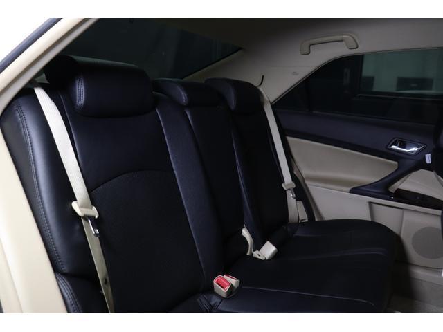250G リラックスセレクション RDS仕様/モデリスタエアロ/リアG's仕様/新品シュパーヴ19AW/社外車高調/OP付きBRASH三眼ヘッドライト/OP付きレッドテール/シートカバー/バックカメラ/Bluetooth/パワーシート(72枚目)