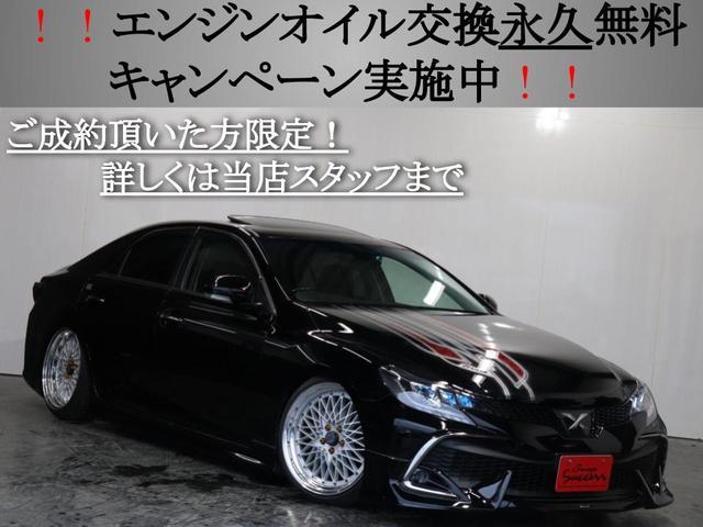 250G リラックスセレクション・ブラックリミテッド カスタムペイントボンネット/RDSバンパー/モデリスタエアロ/リアG's仕様/新品SSRフォーミュラメッシュ19AW/新品TEIN車高調/OP付きBRASHヘッドライト/OP付きスモークテール(4枚目)
