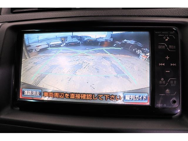 250G リラックスセレクション・ブラックリミテッド カスタムペイントボンネット/RDSバンパー/モデリスタエアロ/リアG's仕様/新品SSRフォーミュラメッシュ19AW/新品TEIN車高調/OP付きBRASHヘッドライト/OP付きスモークテール(32枚目)