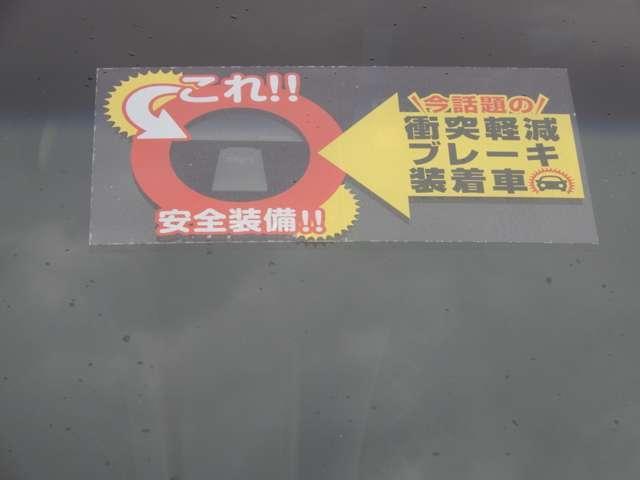 G SS2トーンカラースタイルパッケージ 当社デモカー Mナ(15枚目)