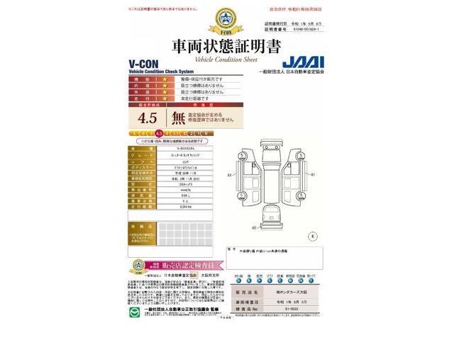G・Lターボホンダセンシング 当社デモカー 0A(5枚目)