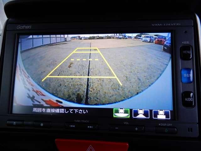 G SSパッケージ メモリーナビ リヤカメラ 18(4枚目)